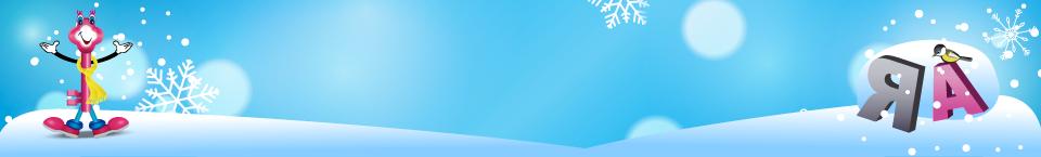 """Ларец знаний - Детский клуб """"Ларец знаний"""""""