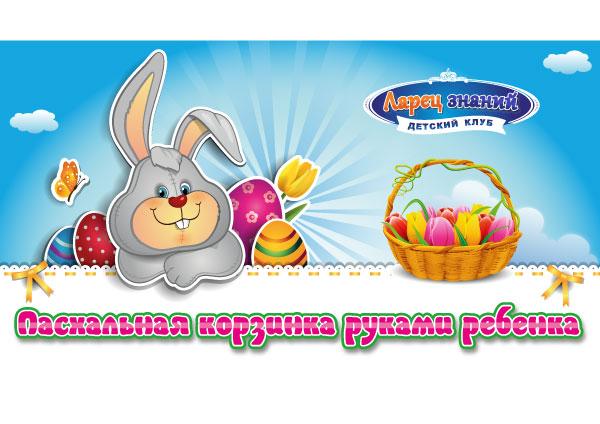 Кролик_награждение