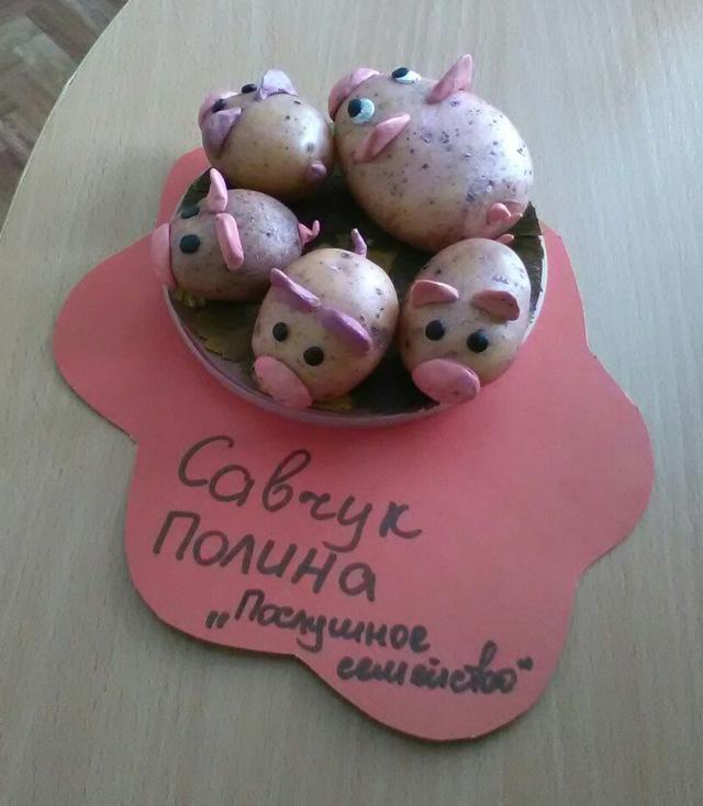 pork-family